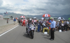 To grid R2